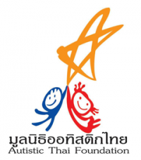 Autistic Thai Foundation